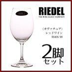 リーデル RIEDEL オヴァチュア シリーズ レッドワイン #6408/00 350cc 2脚入りの1枚目の写真