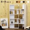 R+R 60-5 ホワイトの1枚目の写真