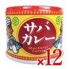 信田缶詰 サバカレー 鯖カレー 190g × 12個の1枚目の写真