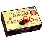 明治 チョコレート効果カカオ86%BOX ×5個の1枚目の写真