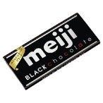 明治 ブラックチョコレート 50g まとめ買いの1枚目の写真