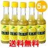 5本セット・ レモスコ 60g×5本 瀬戸内レモン農園の1枚目の写真