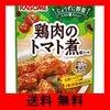 カゴメ 鶏肉のトマト煮用ソース 230g ×5袋の1枚目の写真