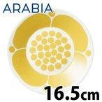 Arabia アラビア スンヌンタイ Sunnuntai ソーサー 16.5cmの1枚目の写真