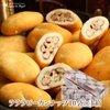 母の日 ギフト プレゼント スイーツ 母の日ギフト2020 お菓子 詰め合わせ プチギフト 贈り物 ピーカンナッツ/ラララ ピーカン18g×10袋 サロンドロワイヤルの1枚目の写真