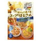 お試し 1袋おいしさ選べるスープはるさめ ヨーロッパスープ紀行8食 ひかり味噌 春雨スープ]の1枚目の写真