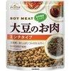 ダイズラボ 大豆のお肉 ミンチ / マルコメ ダイズラボの1枚目の写真