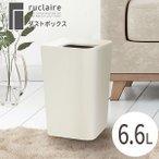 フタなし ゴミ箱 ruclaire ダストボックスCV 角型 ホワイト 6212の1枚目の写真
