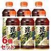 《セット販売》 ヤマサ醤油 昆布つゆ (500mL)×6個セット めんつゆ 希釈用の1枚目の写真
