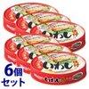 《セット販売》 キョクヨー 極洋 いわし味付 生姜煮 (100g)×6個セット 缶詰 イワシ缶の1枚目の写真
