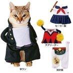 猫用変身着ぐるみウェア ペティオ (TC) ペット用 猫 服 キャットウェア 着ぐるみ コスチューム コスプレの1枚目の写真