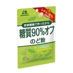 森永製菓 糖質90%オフのど飴 ×4袋 『ネコポス 』の1枚目の写真
