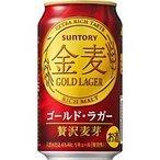 サントリー 金麦 ゴールド・ラガー 350ml缶 350ML×24本入りの1枚目の写真