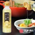 柚子舞うぽん酢(200ml) ポン酢 ゆず 刺身 煮物 サラダ ドレッシング ギフト 贈答の1枚目の写真