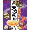 昭和 おいしく揚がる魔法の天ぷら粉 昭和産業の1枚目の写真