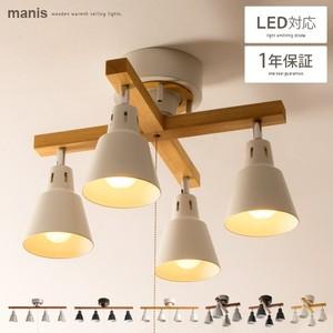 4灯シーリングライト manis〔マニス〕の1枚目の写真