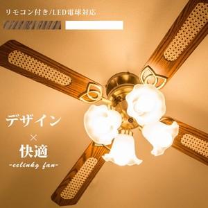4枚羽 4灯 シーリングファンライト ブライト -Bright-の1枚目の写真
