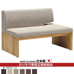 CU57モデル 平織布張 2人掛椅子(左)の1枚目の写真