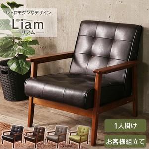 不二貿易 ソファー LIAMの1枚目の写真