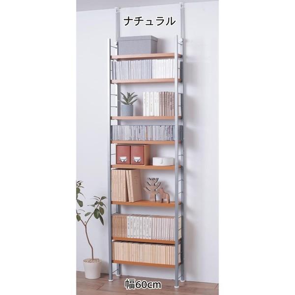 薄型突っ張り本棚 幅60cm ナチュラルの1枚目の写真