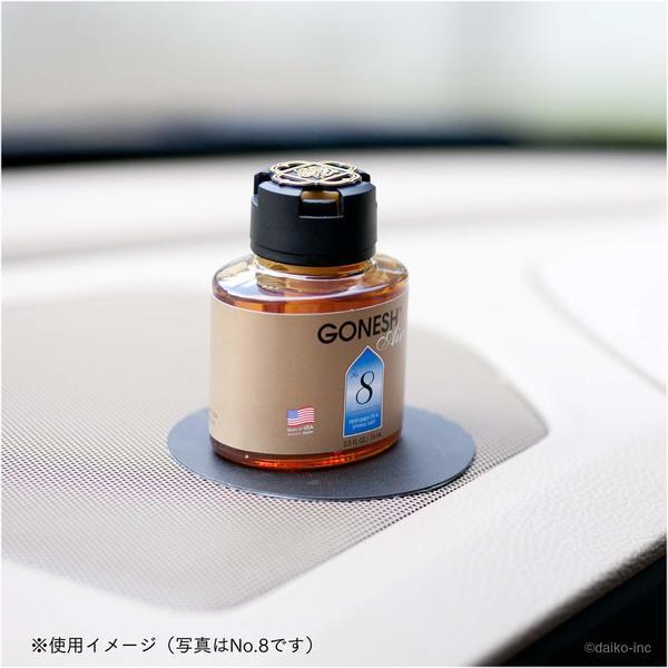 GONESHガーネッシュ リキッドエアフレッシュナー 74ml セージ 307113の1枚目の写真