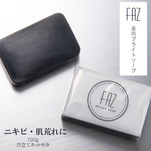 FAZ 薬用ブライトソープ 100gの1枚目の写真