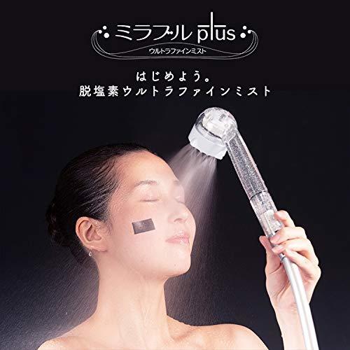 シャワー ヘッド ナノバブル シルキー ジャパネットのシャワーヘッド 口コミミラブルを超えるか