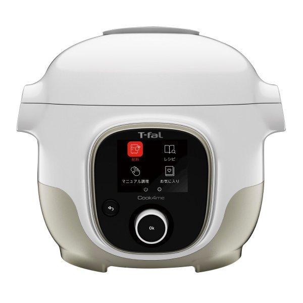 ティファール T-fal 電気圧力鍋 クックフォーミー 3L CY8701JP ホワイト 電気圧力鍋 Cook4me 3L コンパクト 時短 色 ホワイト