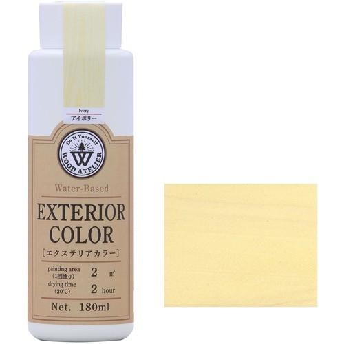 エクステリアカラー アイボリー  水性着色剤 ウッドアトリエの1枚目の写真