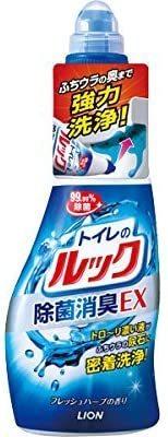 トイレのルック 除菌消臭EXの1枚目の写真