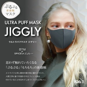 ULTRA PUFF MASK JIGGLY (ウルトラパフマスク ジグリー)の1枚目の写真