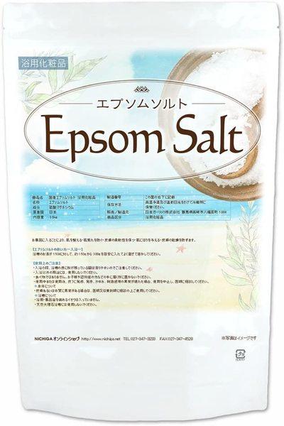 国産エプソムソルト 浴用化粧品の1枚目の写真