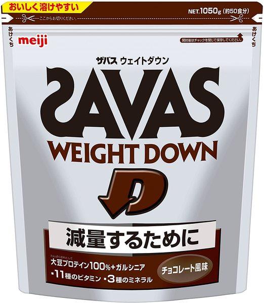 ザバス ウェイトダウン チョコレート風味の1枚目の写真