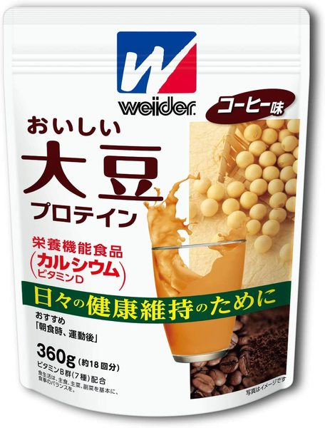 ウイダー おいしい大豆プロテインの1枚目の写真