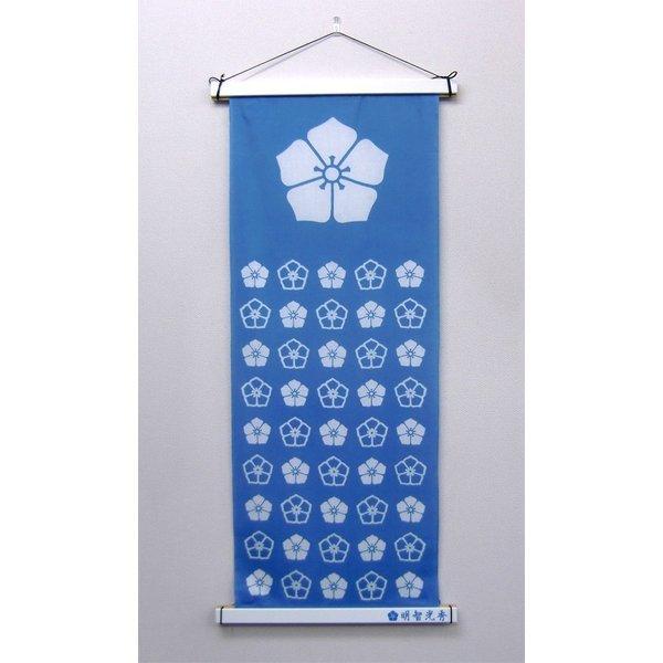 明智光秀 家紋 タペストリー棒 白 ホワイト 木製 角型の1枚目の写真