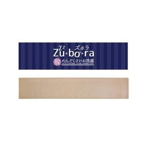 ズボラ PVCキッチンマット 45×240cm ベージュ ヨコズナの1枚目の写真