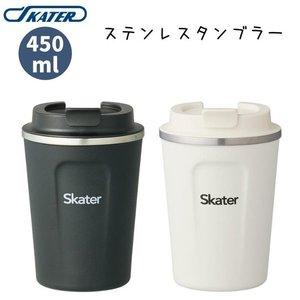 タンブラー 水筒 保冷 保温 S 450ml マグボトル おしゃれ ステンレス タンブラー STBC3F コーヒー スケーターの1枚目の写真