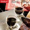 BODUM ボダム グラス パヴィーナ ダブルウォールグラス 80mL 2個セット 耐熱 保温 保冷 4557-10の1枚目の写真