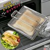 ホットサンドメーカー(オーブントースター・グリル用) IH対応 GK-HSの1枚目の写真
