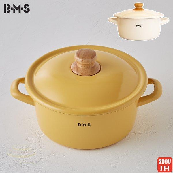 富士ホーロー BMS ビームス シンプル ホーロー キャセロール 20cm イエロー・ホワイト IH対応 ホーロー鍋 両手鍋の1枚目の写真
