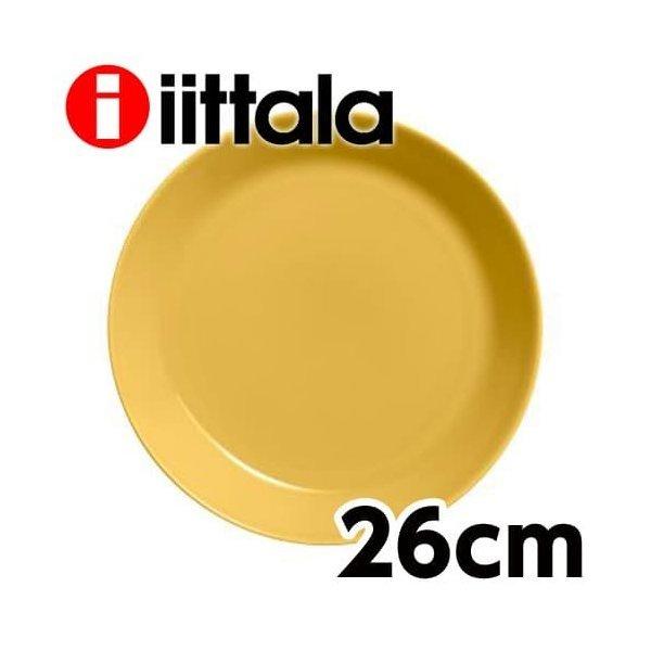 iittala イッタラ Teema ティーマ プレート 26cm ハニー 皿 お皿 シンプルの1枚目の写真