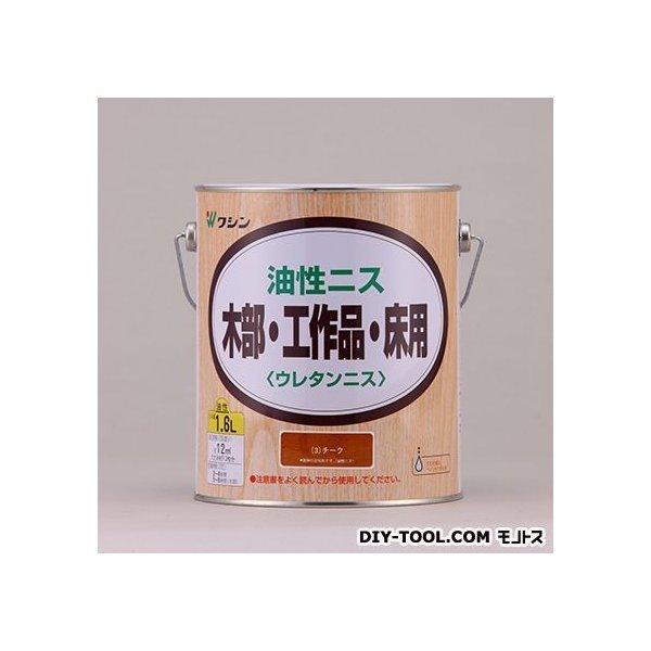 和信ペイント 油性ニス チーク 1.6Lの1枚目の写真