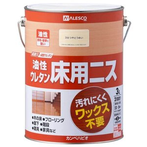 カンペハピオ 油性ウレタン床用ニス 3L Kanpe Hapio 00267643601030の1枚目の写真