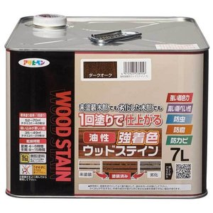 アサヒペン 油性強着色ウッドステイン 7L(ダークオーク) 屋外木部用塗料 AP9018828の1枚目の写真