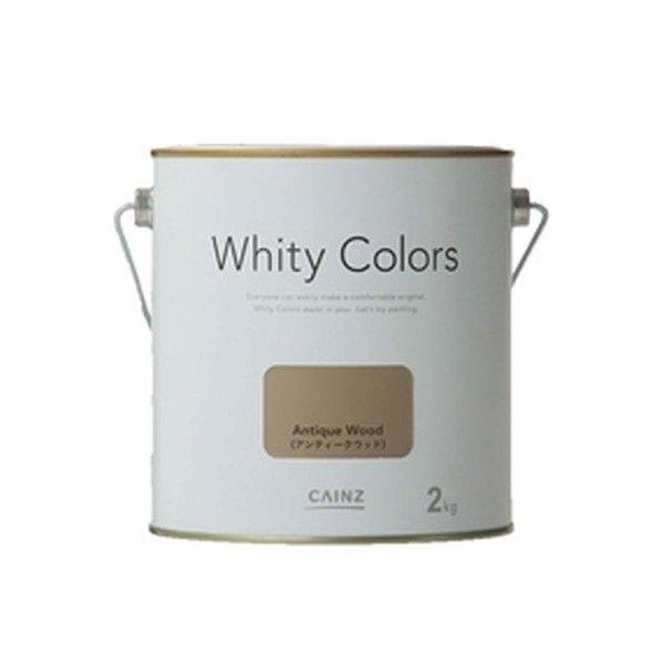 カインズ ホワイティーカラーズ 水性塗料 室内用 アンティークウッド 2kgの1枚目の写真