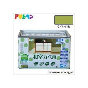 アサヒペン NEW水性インテリアカラー和室カベ用無臭水性塗料 うぐいす色 5Lの1枚目の写真