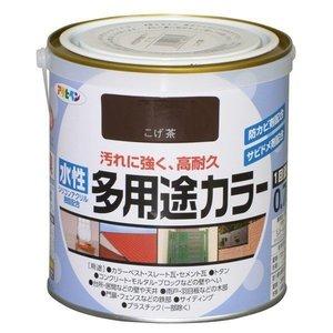 アサヒペン 水性塗料 水性多用途カラー 0.7L こげ茶の1枚目の写真
