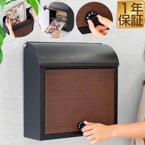 メールボックス 郵便受け 郵便ポスト ダイヤル ポスト ダイヤルロック 木目調 スチール 壁掛け おしゃれ 家庭用 A4サイズ対応 Mail Boxの1枚目の写真
