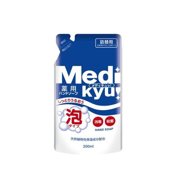 薬用ハンドソープ メディキュッ 泡タイプ 詰替用 200mlの1枚目の写真