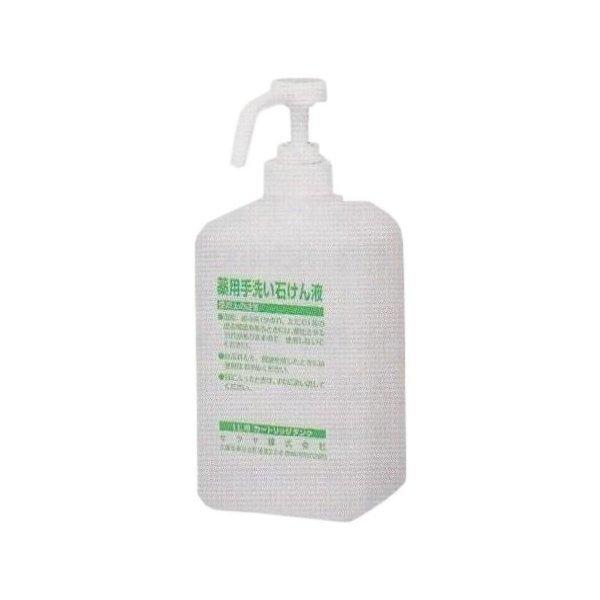 サラヤ 1Lポンプ付カートリッジボトル 石けん液用 サラヤ商品コード:41956の1枚目の写真